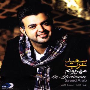 Saeed Arab – Ghoroba