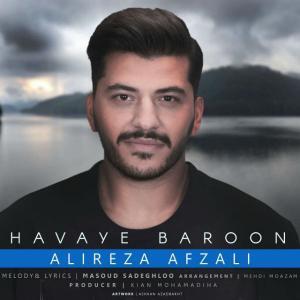 Alireza Afzali – Havaye Baroon
