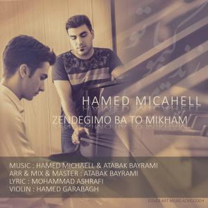 Hamed Michaell – Zendegimo Ba To Mikham