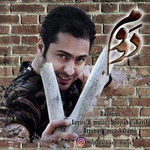 Mojtaba Sharif – Davoum