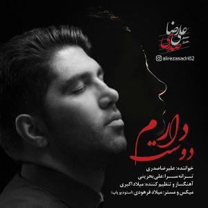Alireza Sadri – Doset Daram