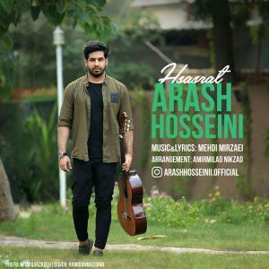Arash Hosseini – Hasrat