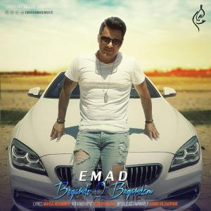 Emad – Begardi o Begardam