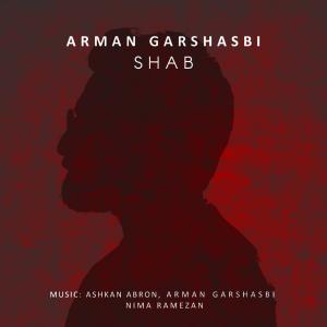 Arman Garshasbi – Shab