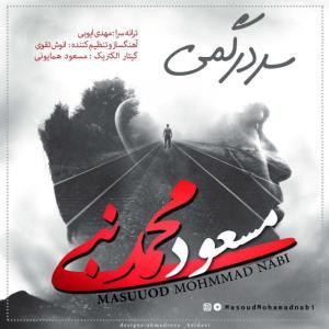 Masoud Mohammad Nabi – Sardargomi