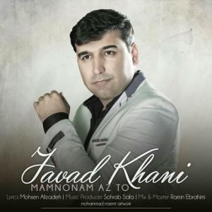 Javad Khani – Mamnonam Az To