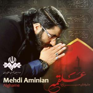 Mehdi Aminian – Alghame