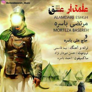 Morteza Basereh – Alamdare Eshgh