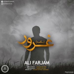 Ali Farjam – Ghoror