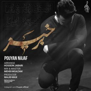 Pouyan Najaf – Barkhiz