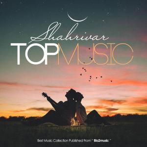 Top Music – Shahrivar 1396