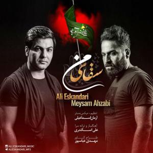Ali Eskandari & Meysam Ahzabi – Saghaye Man