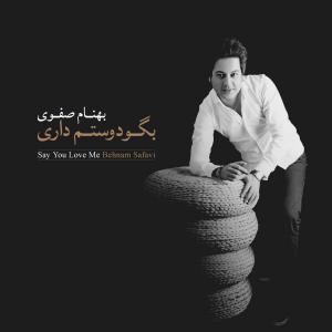 Behnam Safavi – Mah E Man