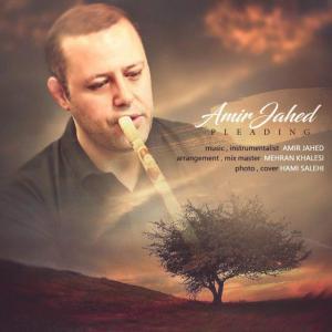 Amir Jahed – Tamanna