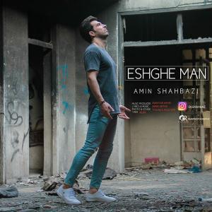Amin Shahbazi – Eshghe Man