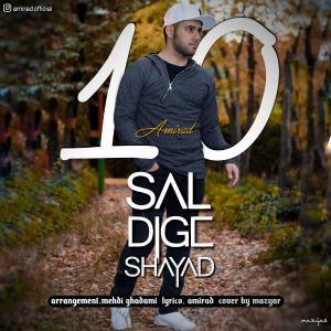Amirad – 10 Sal Dige Shayad