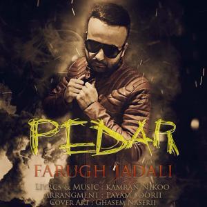 Farugh Jadali – Pedar