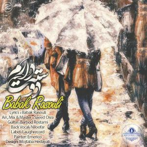 Babak Rasouli – Doostet Daram