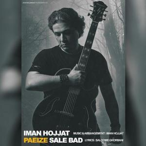 Iman Hojjat – Paeize Sale Bad