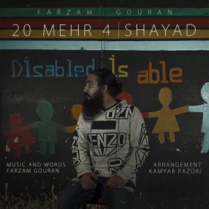 Farzam Gouran – 20 Mehr 4 (Shayad)
