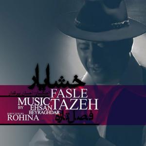 Khashayar Jahangiri – Fasle Tazeh