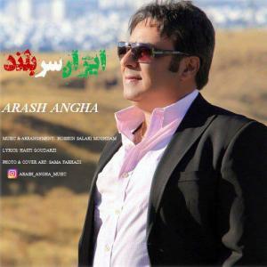 Arash Angha – Irane Sarbalond