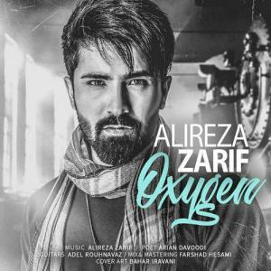 Alireza Zarif – Oxygen