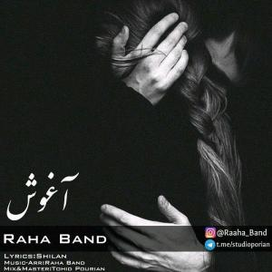 Raha Band – Aghosh