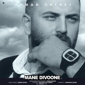 Ahmad Safaei – Mane Divoone