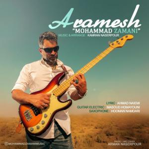 Mohammad Zamani – Aramesh