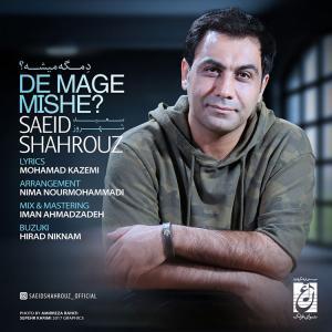 Saeid Shahrouz – De Mage Mishe