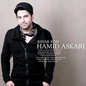 Hamid Askari – Bavar Kon