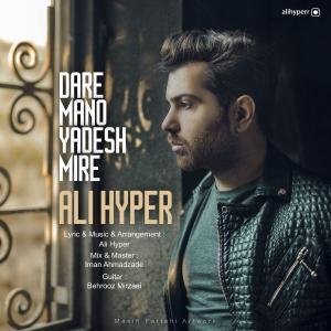 Ali Hyper – Dare Mano Yadesh Mire