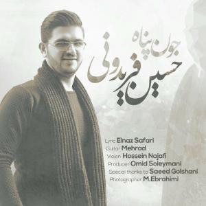 Hossein Fereidouni – Joun Panah