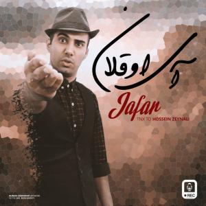 Jafar – Ay Oghlan