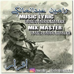 Ramin Abdolmaleki – Eghrar