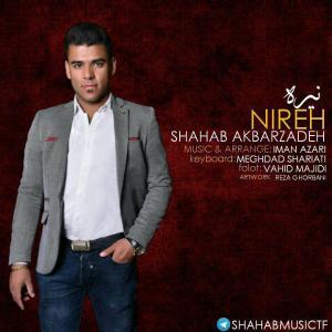 Shahab Akbarzadeh – Nireh