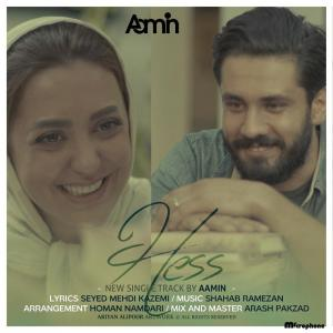 Aamin – Hes