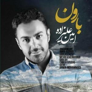 Amin Alizadeh – Baroon