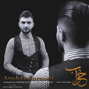 Arash Ghahremani – Khab