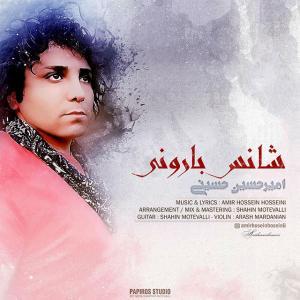 Amir Hossein Hosseini – Shans Barooni