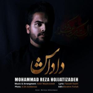 Mohammad Reza HojjatiZadeh – Dadash