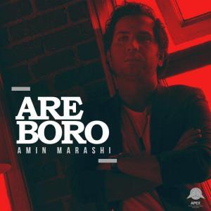 Amin Marashi – Are Boro