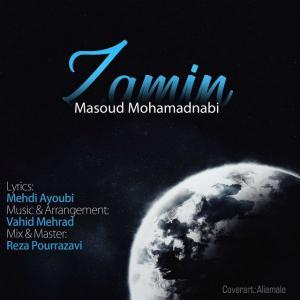 Masoud Mohammadnabi – Zamin