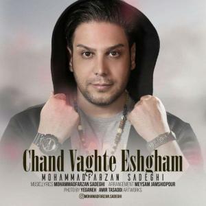 Mohammad Farzan Sadeghi – Chand Vaghte Eshgham