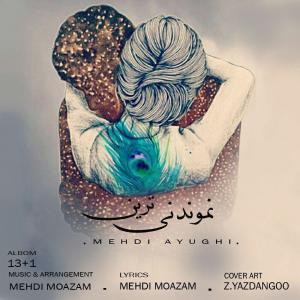 Mehdi Ayoughi – Namoondani Tarin