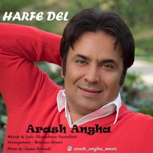 Arash Angha – Harfe Del