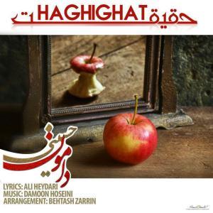 Damoon Hosseini – Haghighat