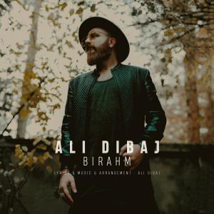 Ali Dibaj – Bi Rahm