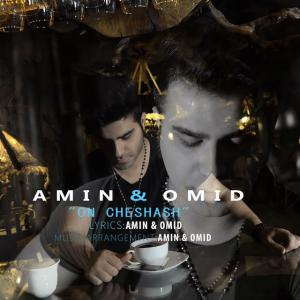 Amin And Omid – On Cheshash